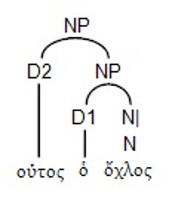 three-level-np-_2.jpg