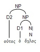 three-level-np-_2.jpg