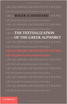 Greek Alphabet