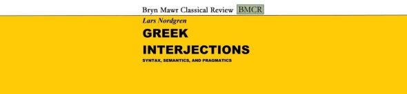 greek-interjections